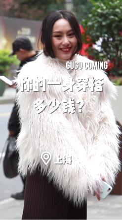 本菇在上海采访到一位电竞美女主持人,有机会一起van游戏啊!#上海#小仙女们觉得穿搭和护肤哪个更贵呢?