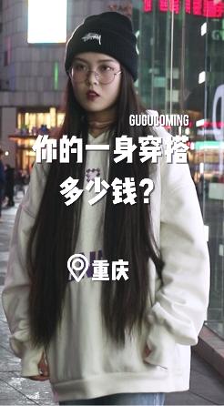 真长发及腰的潮酷小姐姐!本菇只想知道这样是不是走路带风? #重庆#大家一般多久剪一次头发呀?