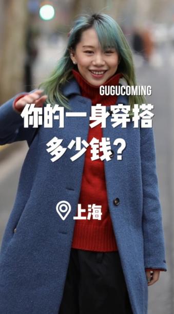 这位穿搭六万的绿头发小姐姐太酷了!不愧是搞当代艺术的! #上海#小仙女们染过最大胆的发色是什么呀?