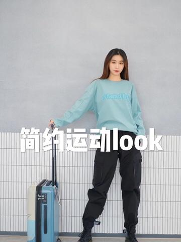julie look & 172cm 52kg look里的蓝色卫衣真的颜色很舒服了 刚好跟拉杆箱的颜色相呼应 特别的简约有春天气息 春天不就应该穿粉粉的颜色嘛 #MOGU STUDIO#