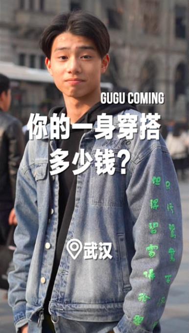 在武汉遇到一位豆豆高中生,最后说的两个字让本菇很心酸…#武汉#你们的城市最近升温了吗?