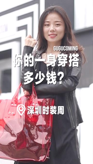 在深圳时装周遇到一位穿搭两万平面设计师!这条项链很厉害了!#深圳#你们买过最贵的项链是什么呀?