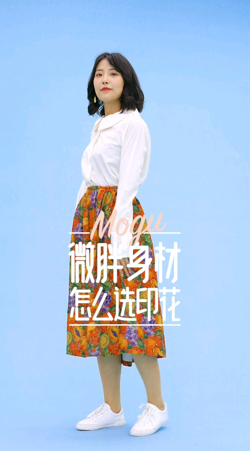 微胖女孩福利!春夏想穿印花,这么穿绝对显瘦!#显瘦穿搭#仙女们喜欢长裙还是短裙呀?
