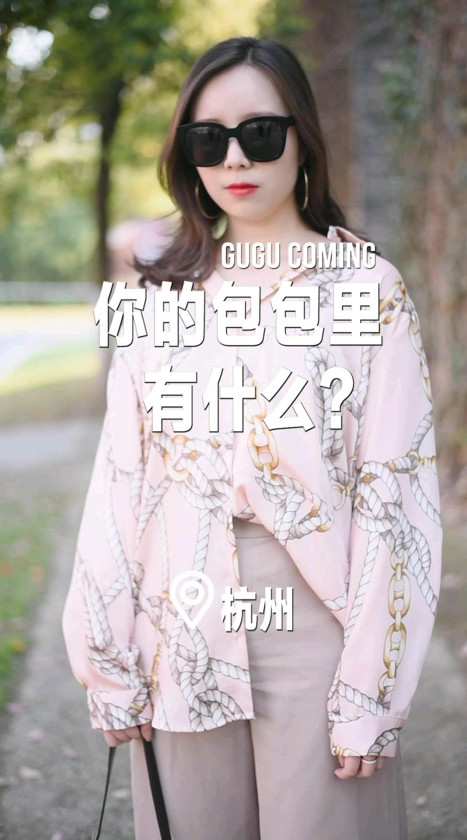 小姐姐的vintage Fendi开包,好多实用小物#杭州#大家买过什么vintage单品呀?