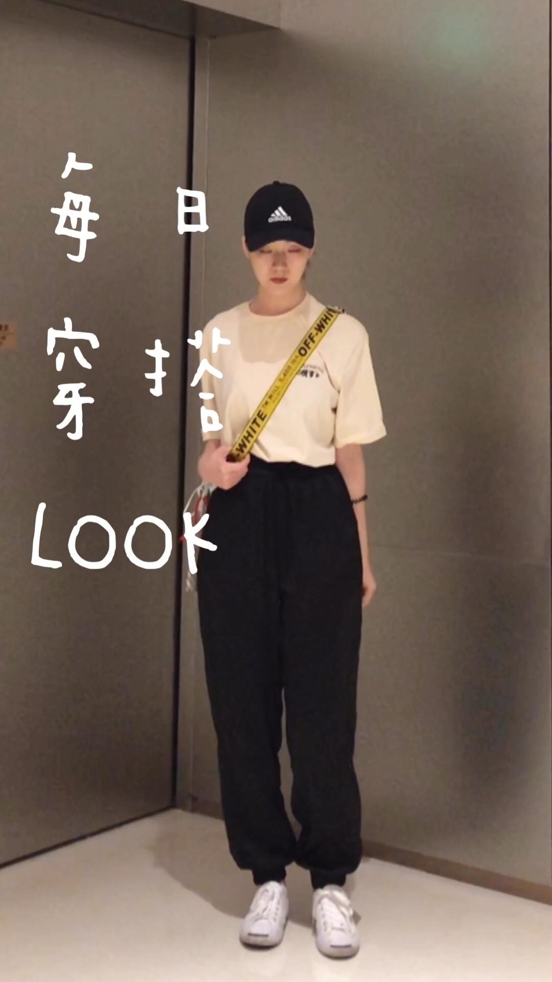 中性又充满活力的一套穿搭!高腰的束脚运动裤拉长了身材比例 暖黄色的oversize T恤俏皮可爱 T恤的背面是一幅眼保健操趣味图 可爱!#一秒纸片人种草计划#