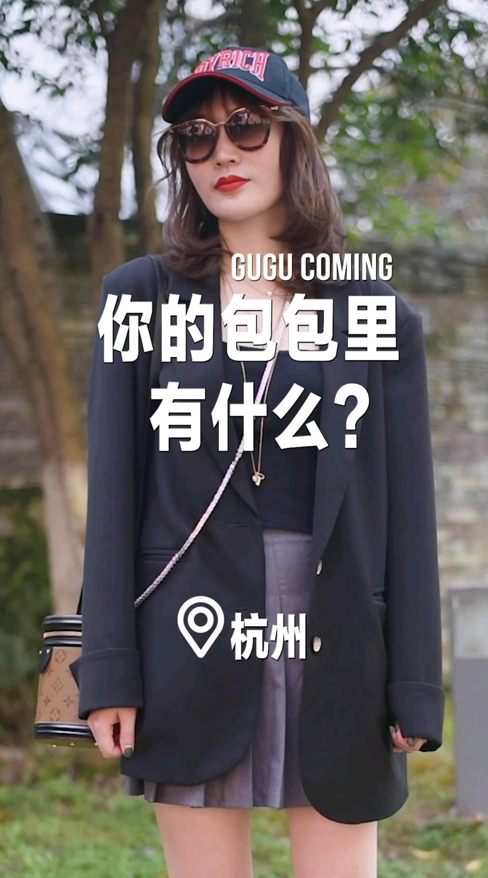 lv走秀款包包竟然这么能装!#杭州#小仙女们出门包包里会装哪些化妆品呀?