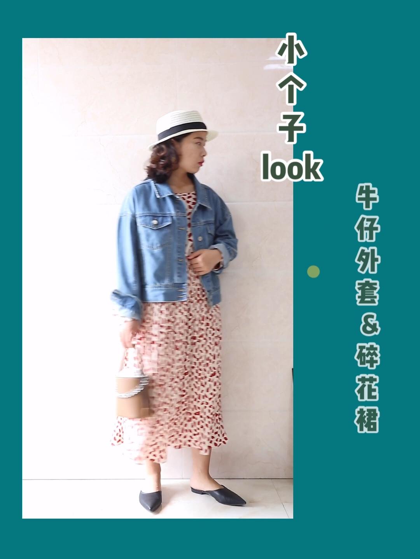 #夏日梨形身材急救方案#   4⃣️🈷️搭配心得: 一件好看的连衣裙搭配牛仔外套 视频中示范的这种穿搭很适合日常穿着,外出旅游也可以。你喜欢吗?