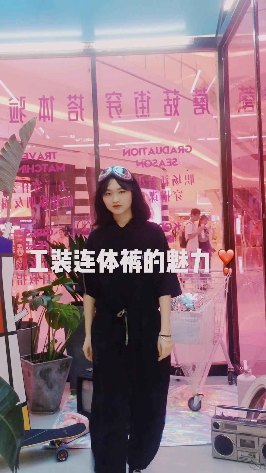 #MOGU STUDIO x 杭州大悦城 线下搭配店# 日着的连体裤太好看了叭!! 夏天穿不是一般的凉快~ 真的走路带风❣️ 设计感太强了 感觉自己就是超酷的赛车手女孩👧🏻
