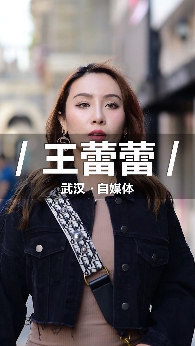 喜欢健身的自信小姐姐,第七秒看身材~#武汉#