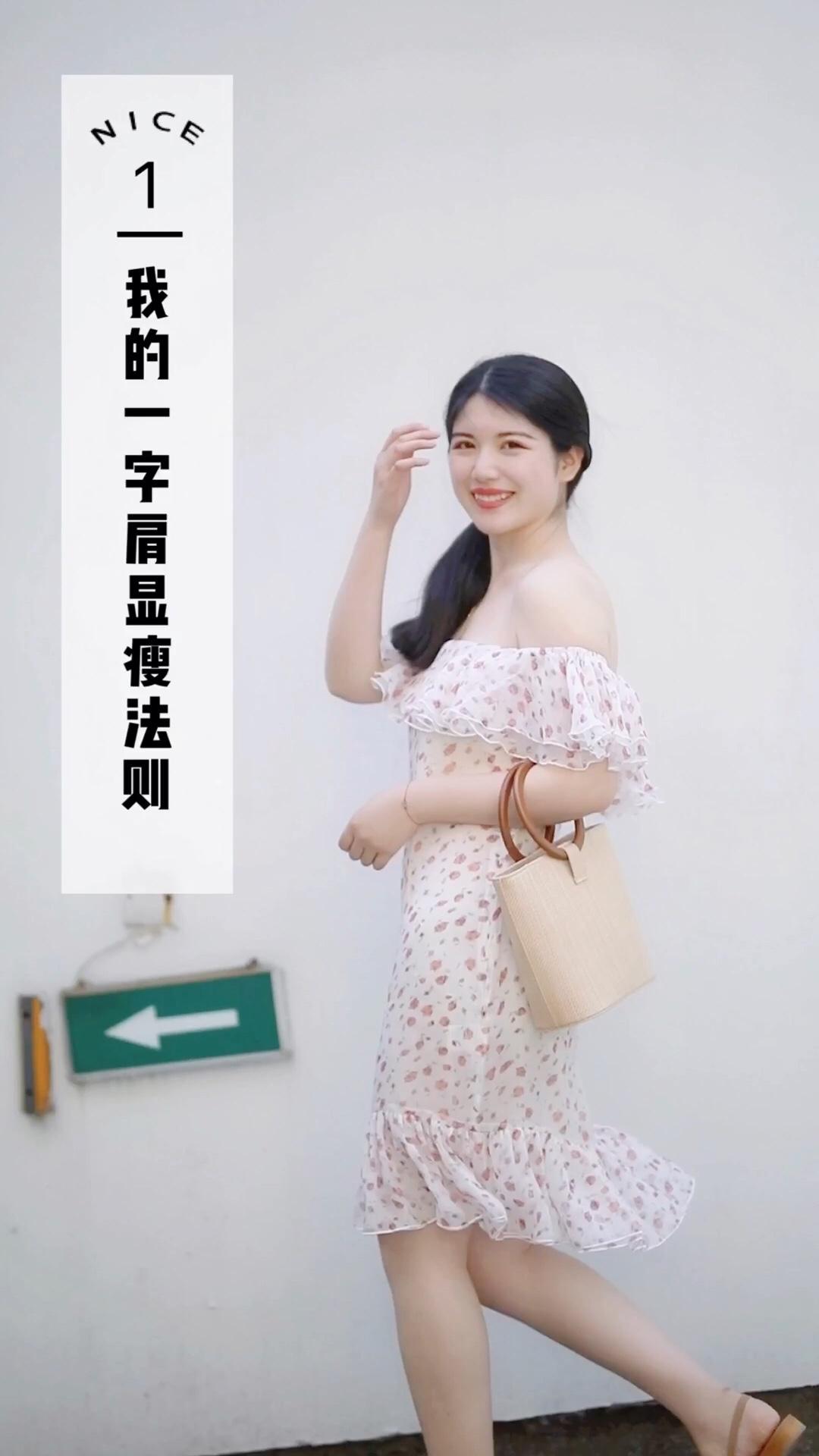 #超上镜!度假裙子在线安利# 度假当然要拥有一条碎花裙!这条一字肩的碎花裙花色比较清新,款式又有点小性感,结合地非常好,推荐哦~