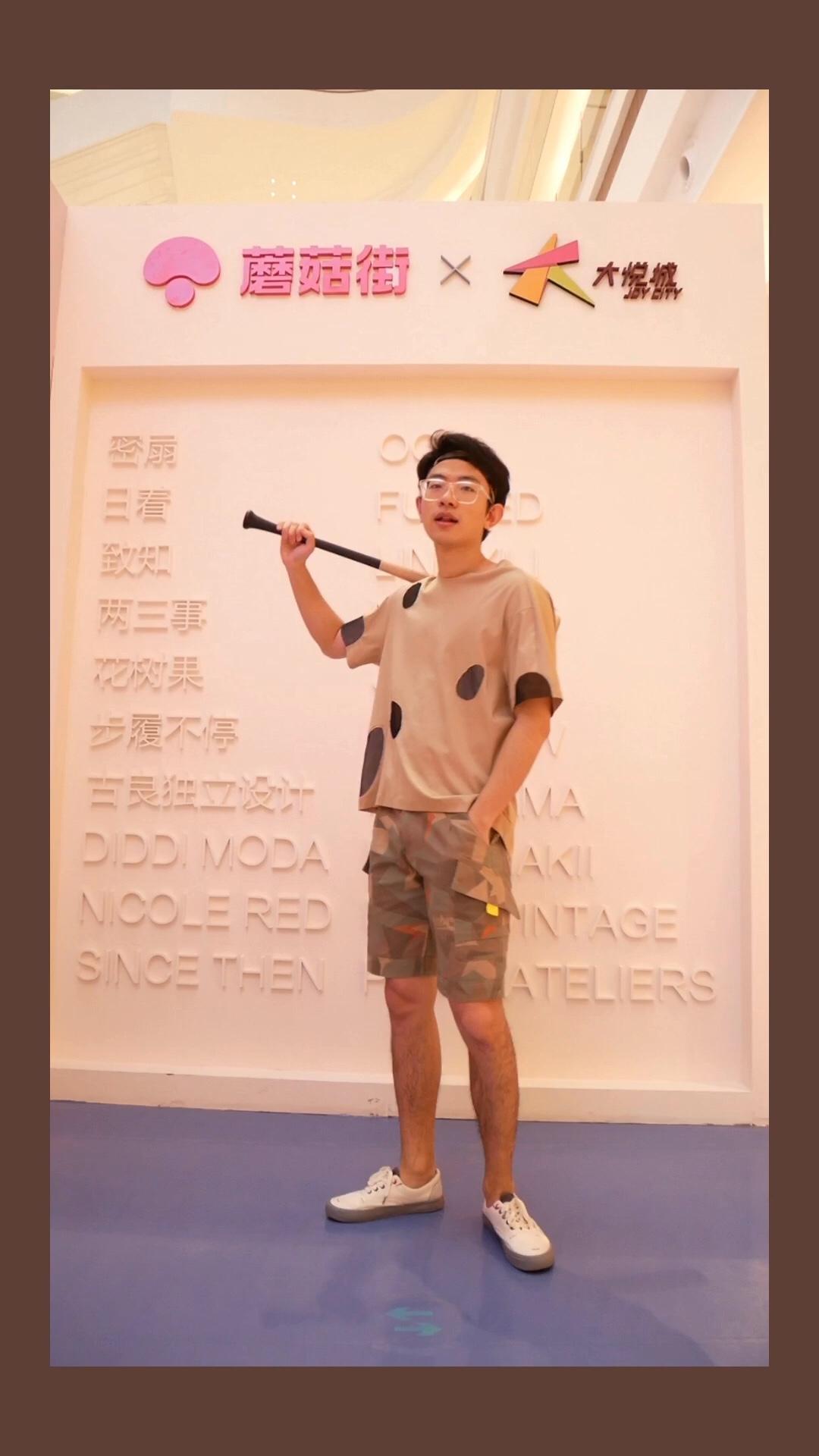 #MOGU STUDIO x 杭州大悦城 线下搭配店# em...迷彩短裤可以搭配浅棕色的短袖T恤 两种颜色比较相近 配起来也更舒服一点  简单舒服的短款搭配更适合五一出游 到哪都是清凉的感觉!