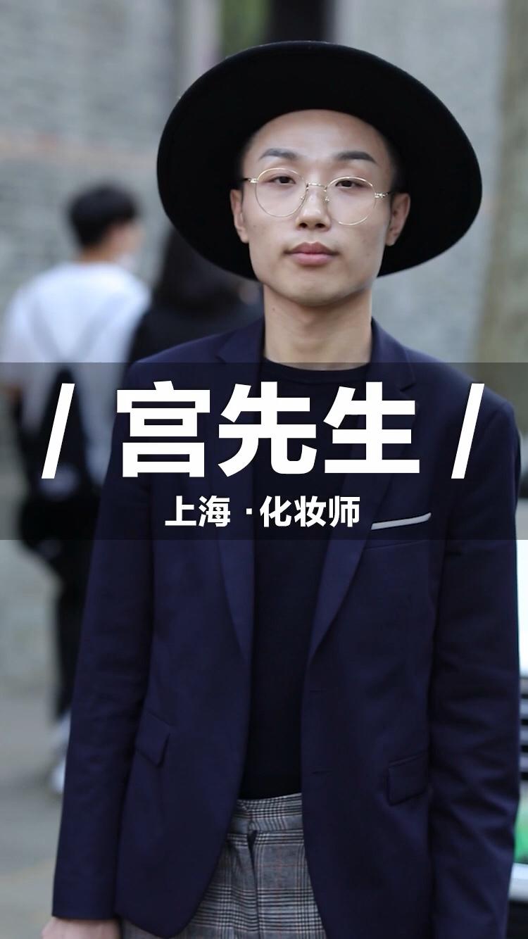 上海帅气的化妆师小哥哥说话太有趣了,笑容感染力满分! #上海#