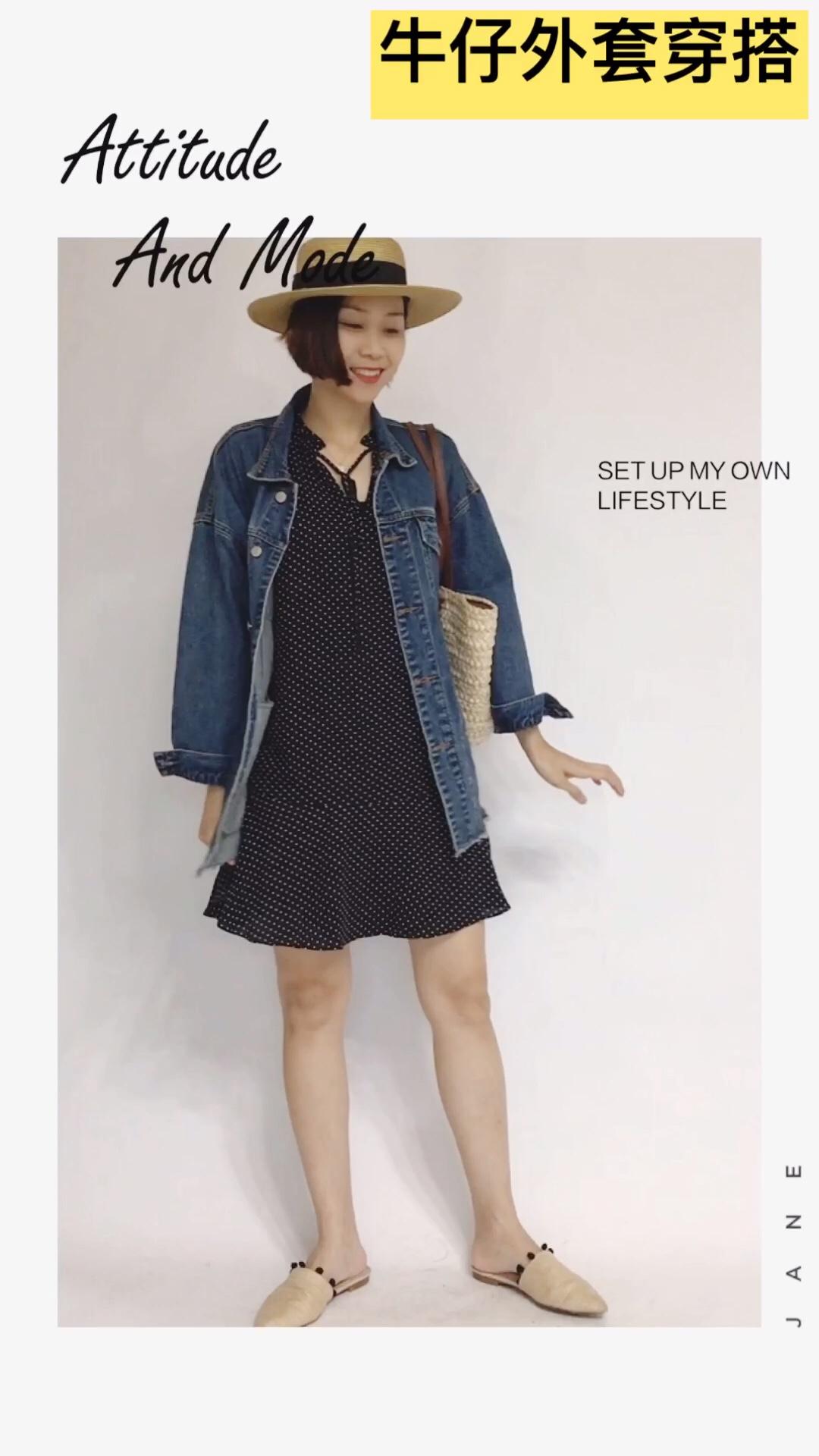 #专治腰粗连衣裙,解救胖妹#牛仔外套,这种单品真的是挺神奇的,看你怎么搭配就可以呈现出什么样的风格。我这次搭配了波点的连衣裙,很显瘦不显小肚子,非常甜美。草帽的加入,又让这套增加了一些复古的感觉,很好看。