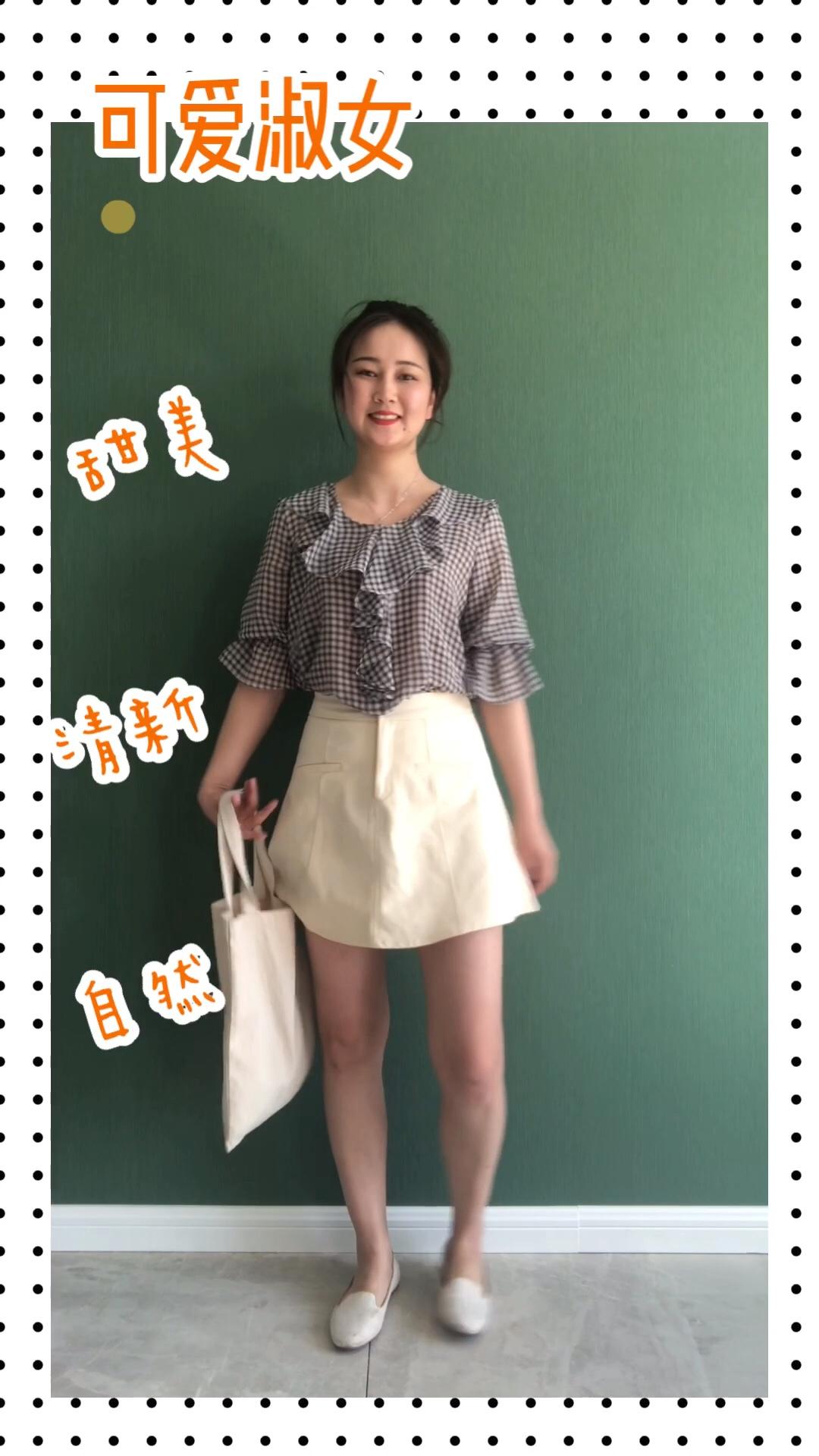 #夏日这么穿,不惧小肚腩!#  荷叶边短袖➕短裙 可爱 舒适 大方 夏日约会 出游都是可以的哦😉😉