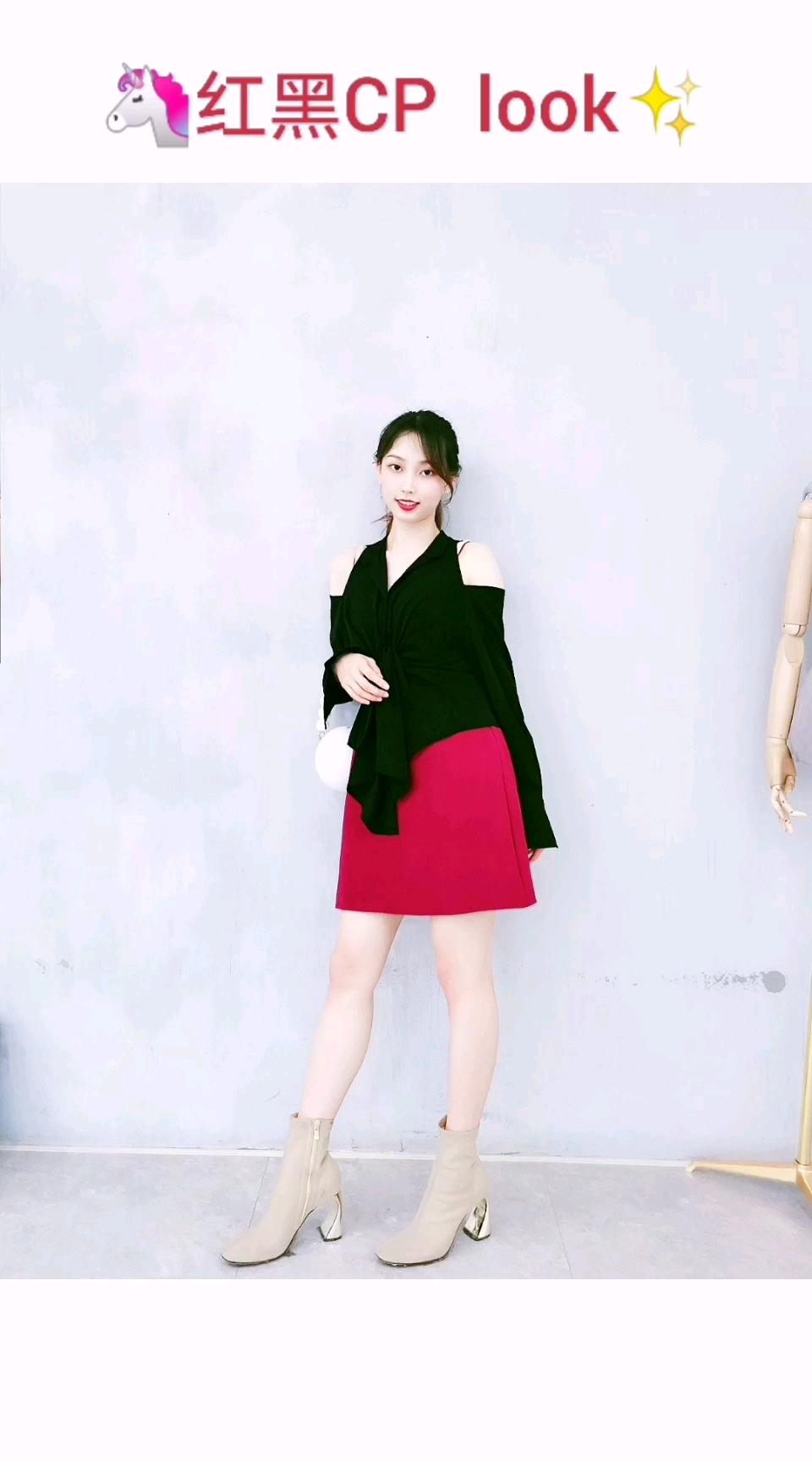 #网红绝美小裙几,谁顶得住啊# 🌟露肩衬衫:VOCK   💰159 🌟吊带裙:H&M 🌟包包:kitayama  🌟鞋子:ZARA