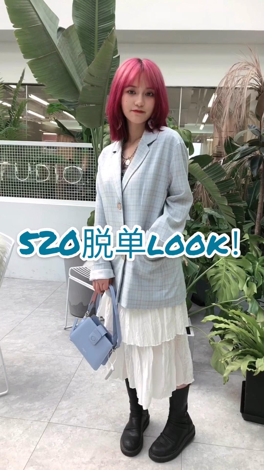 #520,甜甜的恋爱要来了!# 浅蓝色的小西装温柔得不行 搭配白色的蛋糕裙完美显瘦 同样马卡龙色系的蓝色包包搭配很和谐啦~ 赶快出门约会吧