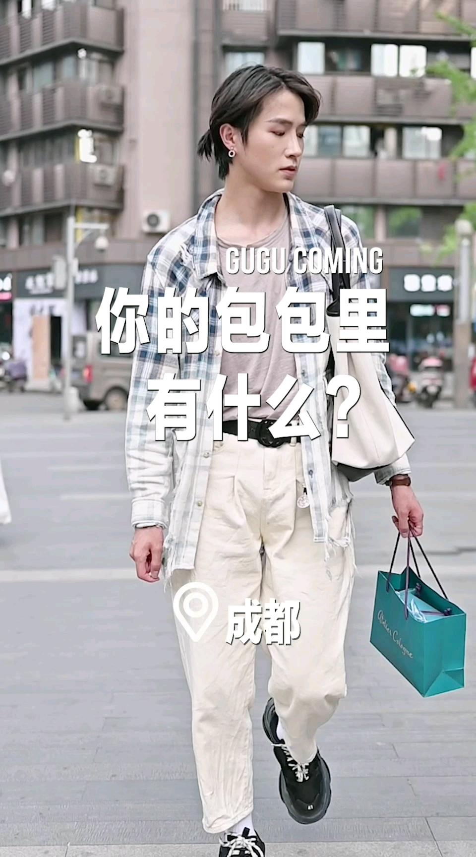 背巴黎世家的小哥哥真的是精致满满~#白白白,夏日要防晒也要好看!# 你们觉得夏天包包里必备的是什么呀?