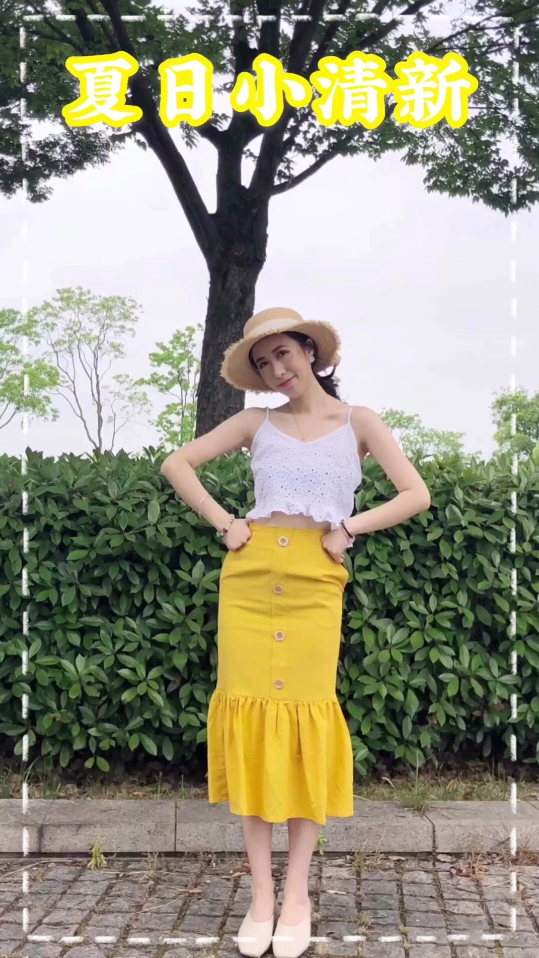 #高腰match小个子,绝配!# 鱼尾半身裙真的很显身材尤其适合宽胯肥臀的女生。 明眸的黄色,搭配小吊带,超级适合夏日度假。 甜甜的女孩子👧🏻最需要了。