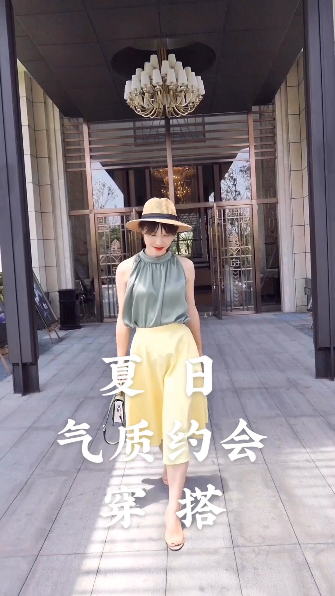 #30℃入夏甜心清凉穿搭# 大家520快乐❤️ 这套适合约会的穿搭分分享给你们,挂脖上衣刚好露出肩线,有点不经意的小性感,搭配鹅黄色伞裙,显气质优雅!