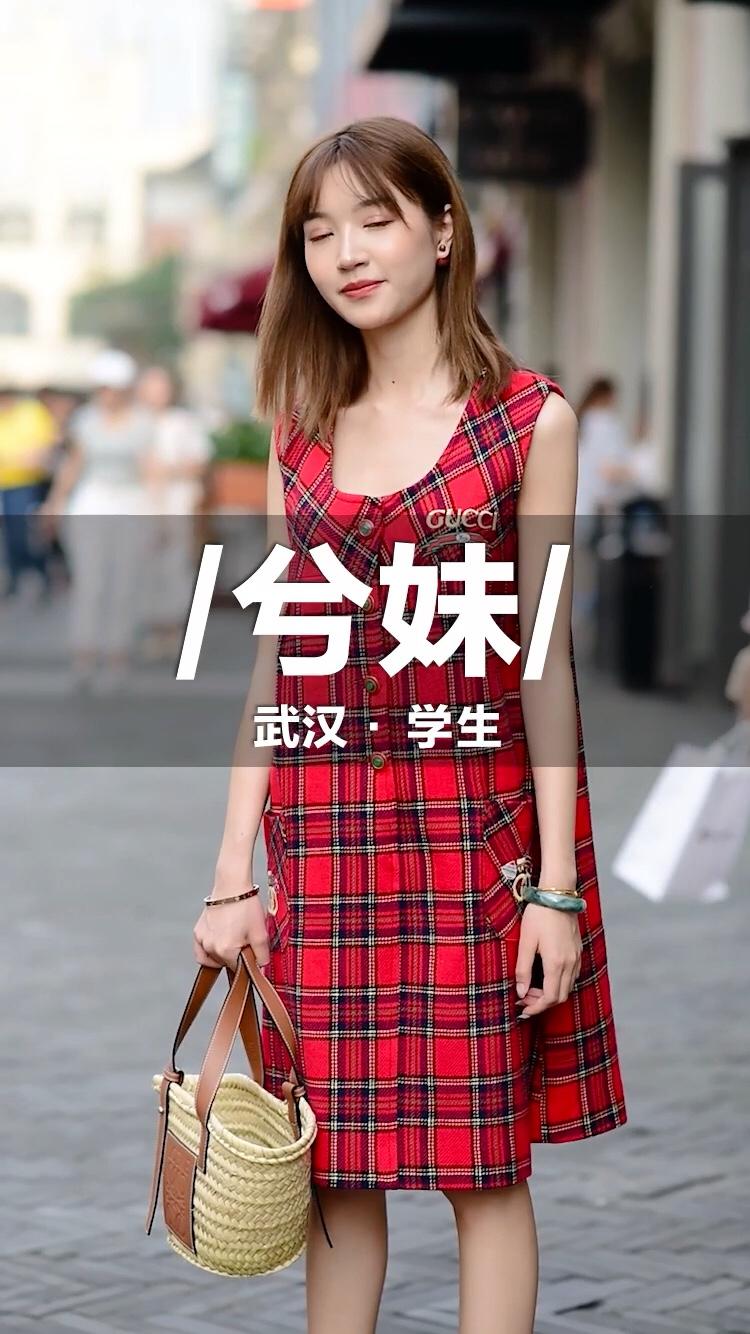 武汉街头美丽会穿的学生小姐姐,是多少男孩子的青春呢? #520,甜甜的恋爱要来了!# 你心中的窈窕淑女是什么样的?