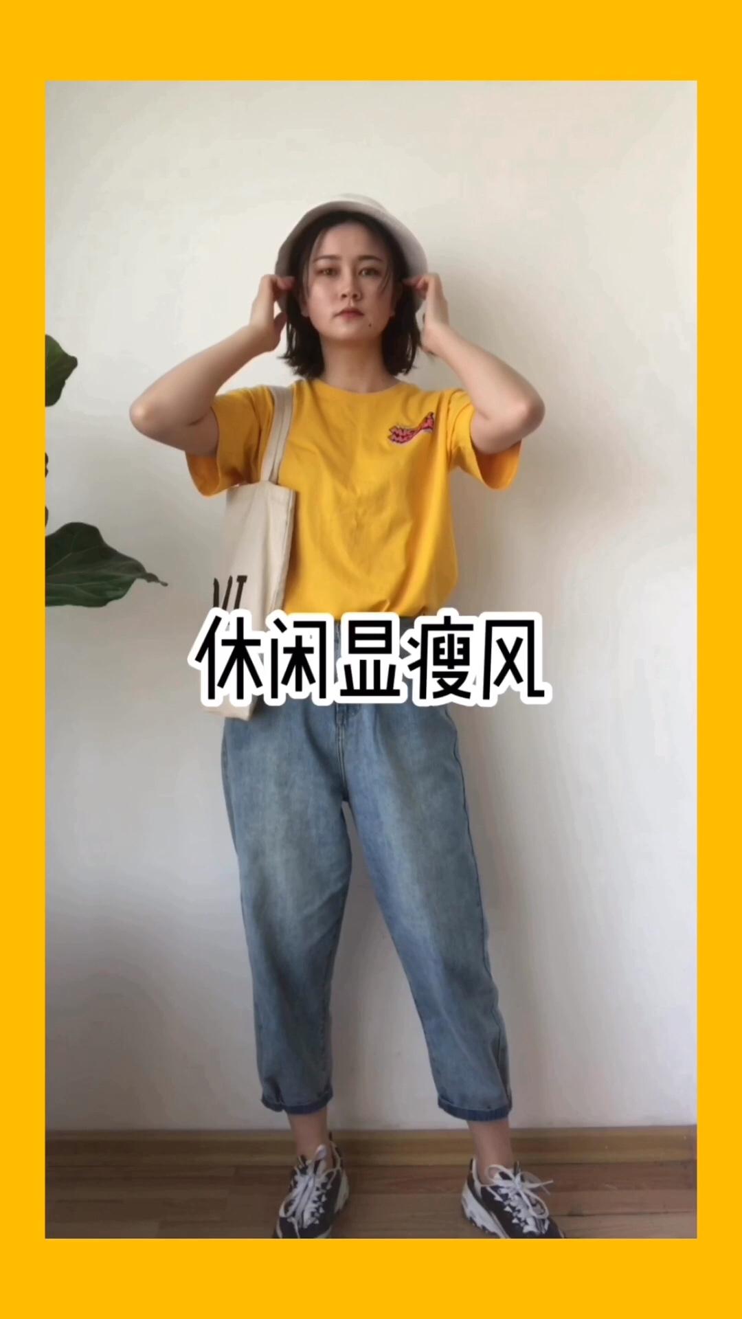 #多肉女孩显瘦指南,安排~#  黄色 显白白白 显嫩嫩嫩 多肉女孩 收小腿裤 也是很遮肉的呦 搭配一双厚底的松糕鞋 外增高➕气质up 夏日出街 穿起吧 💯
