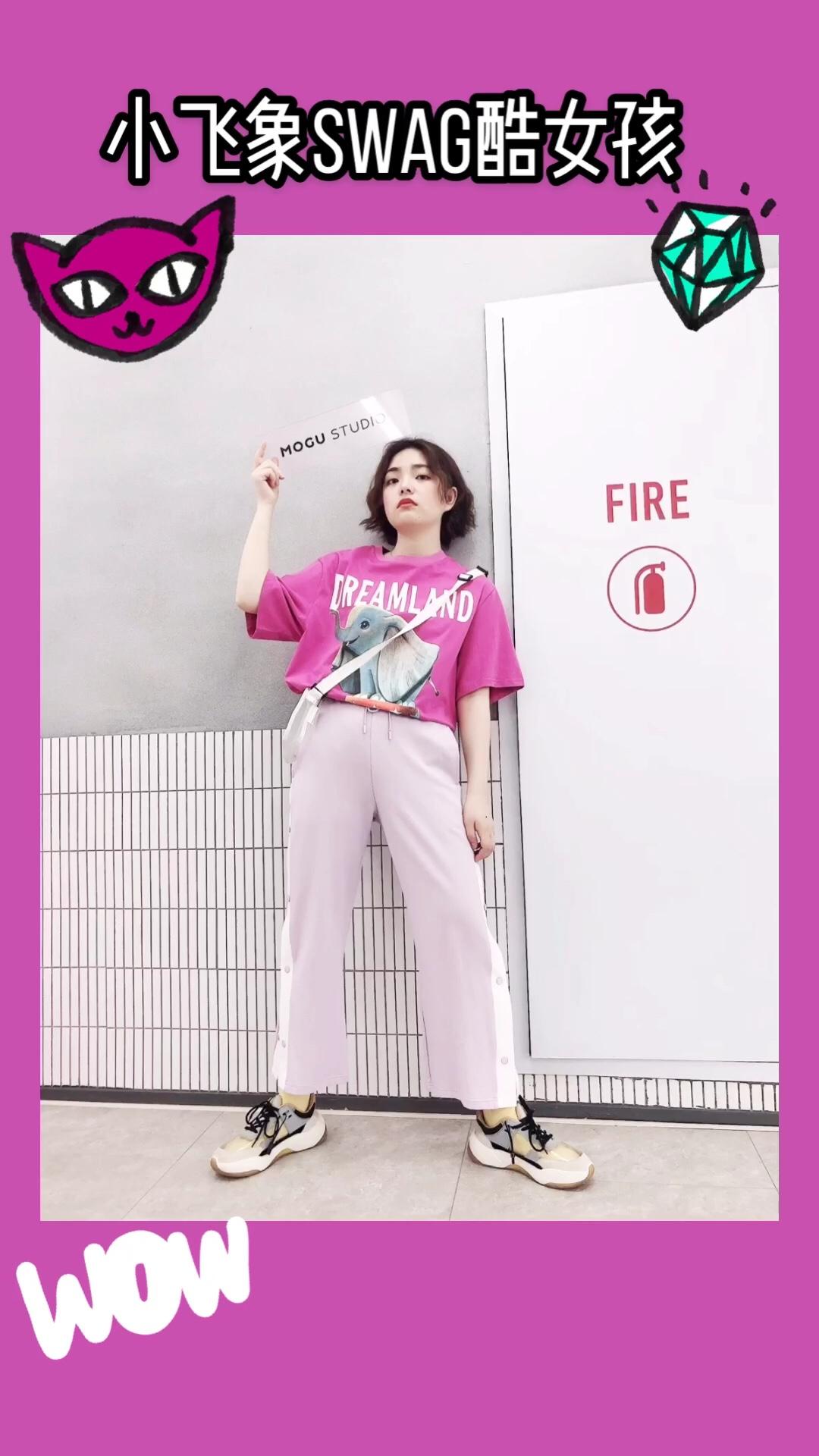 #夏日霸屏T恤就买这几件!# 好喜欢这个颜色,很像青春斗钱贝贝的风格~ 小飞象今年超火的ip,搭配校服裤,cool范儿~