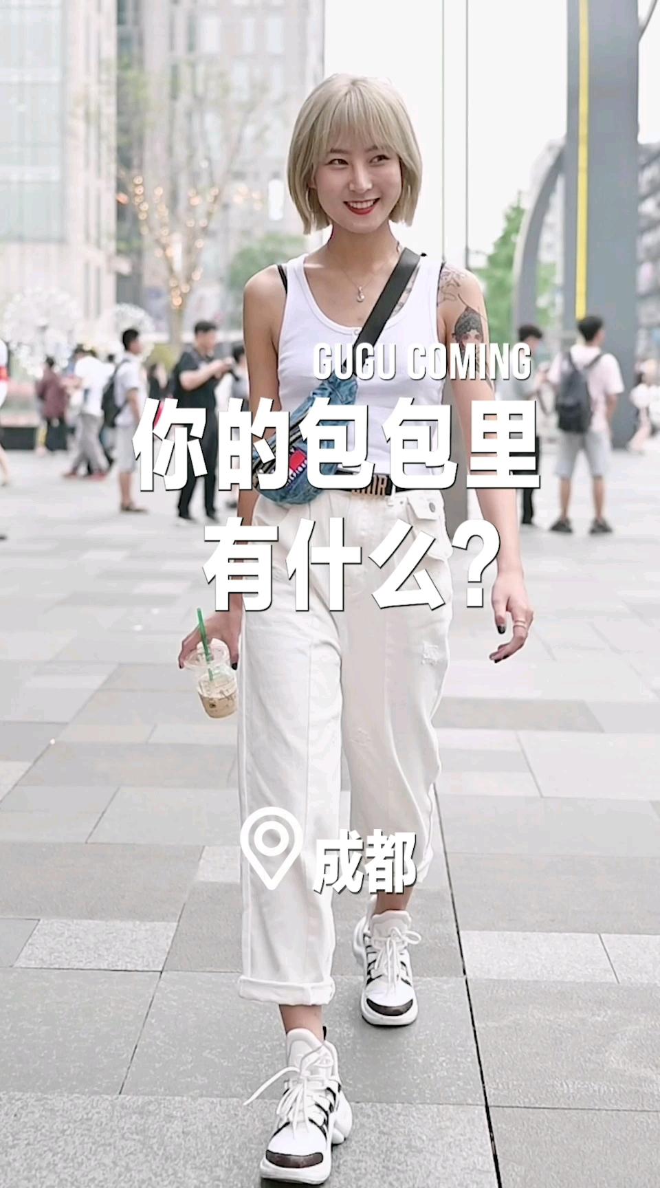 白富美小姐姐开包,她给自己包里的东西来了个诚意测评?#成都# 小仙女们包里的必备品是什么?