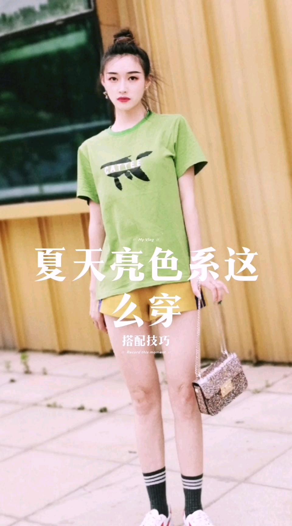 #六一我的节,最减龄穿搭!# 🍈绿色印花短袖和黄色直筒短裤搭配起来瞬间年轻十岁!🍋  🍍鲨鱼印花很有自己的风格,这个绿色也很别致很耐看,清新有味道~ 🍐黄色短裤直筒的设计,修饰了大腿腿型,显瘦显白无敌啦~ 👟搭配一双白色帆布鞋就轻松搞定!