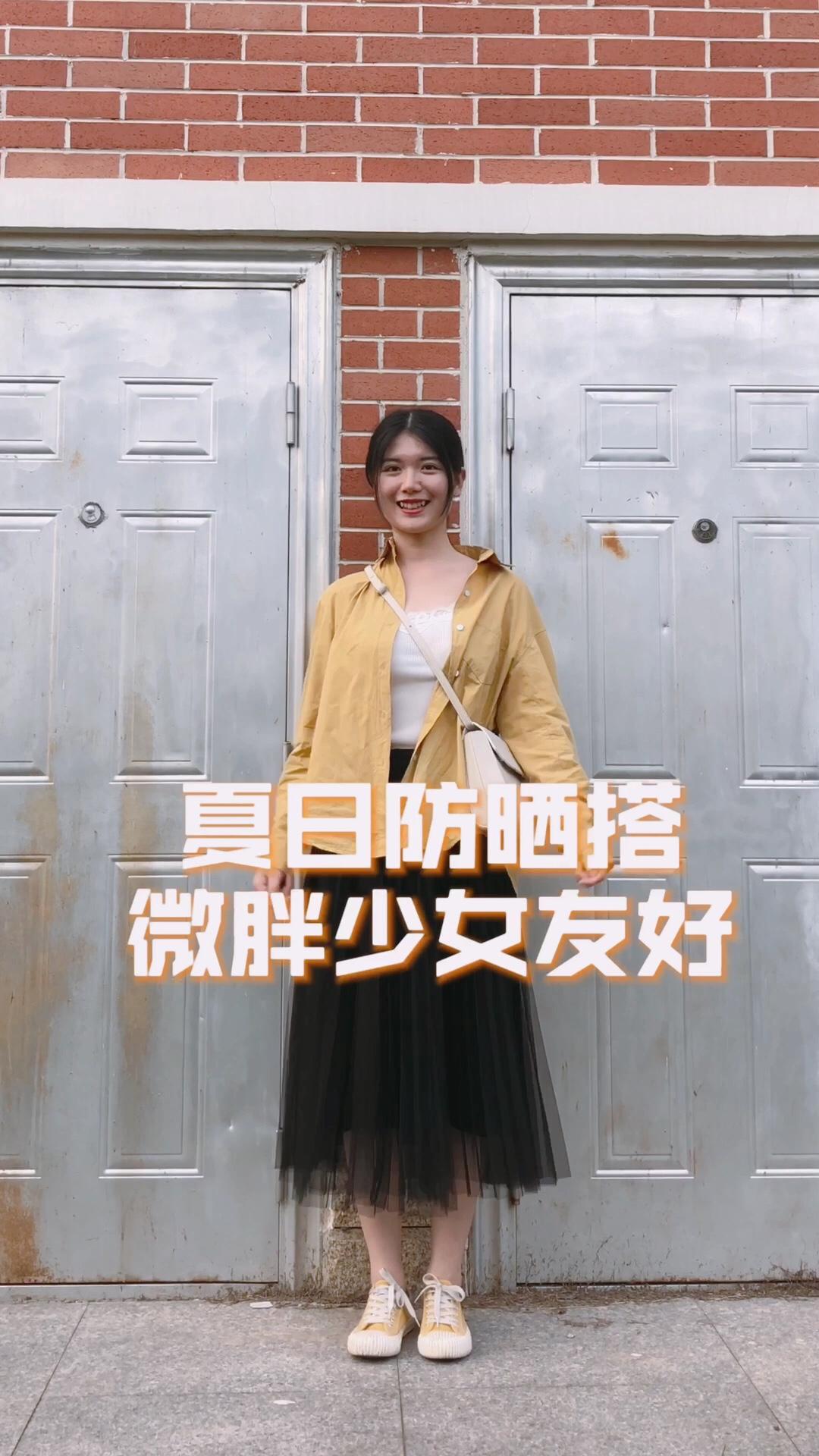 #六一少女感穿搭,猜猜我几岁?# 少女感穿搭,色彩一定是重中之重!黄色是最显嫩的颜色之一啦~白色吊带搭配黑色纱裙很显瘦,黄色衬衫用作外套,上半身也瘦!