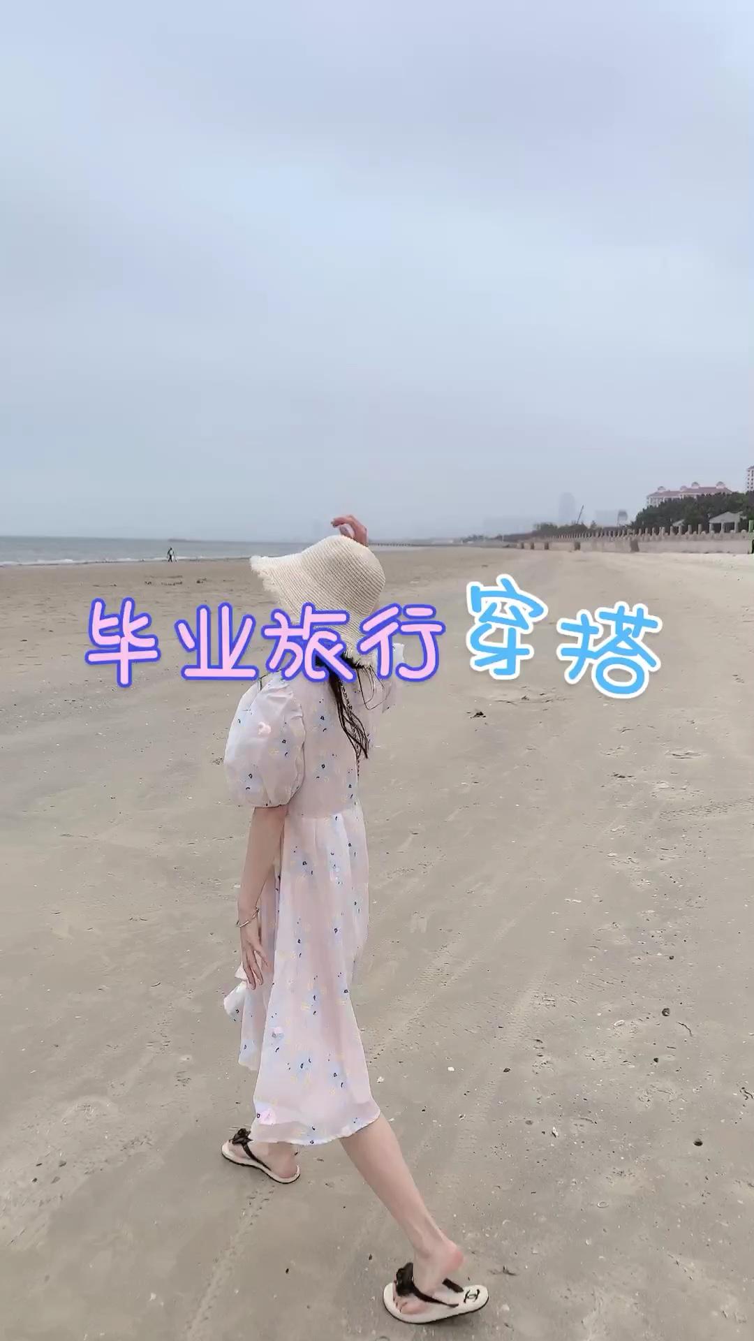 #六一少女感穿搭,猜猜我几岁?# 这件连衣裙真的太甜了, 毕业旅行必须拍照太适合啦! 海边拍照搭配这个草帽很有度假感啦!