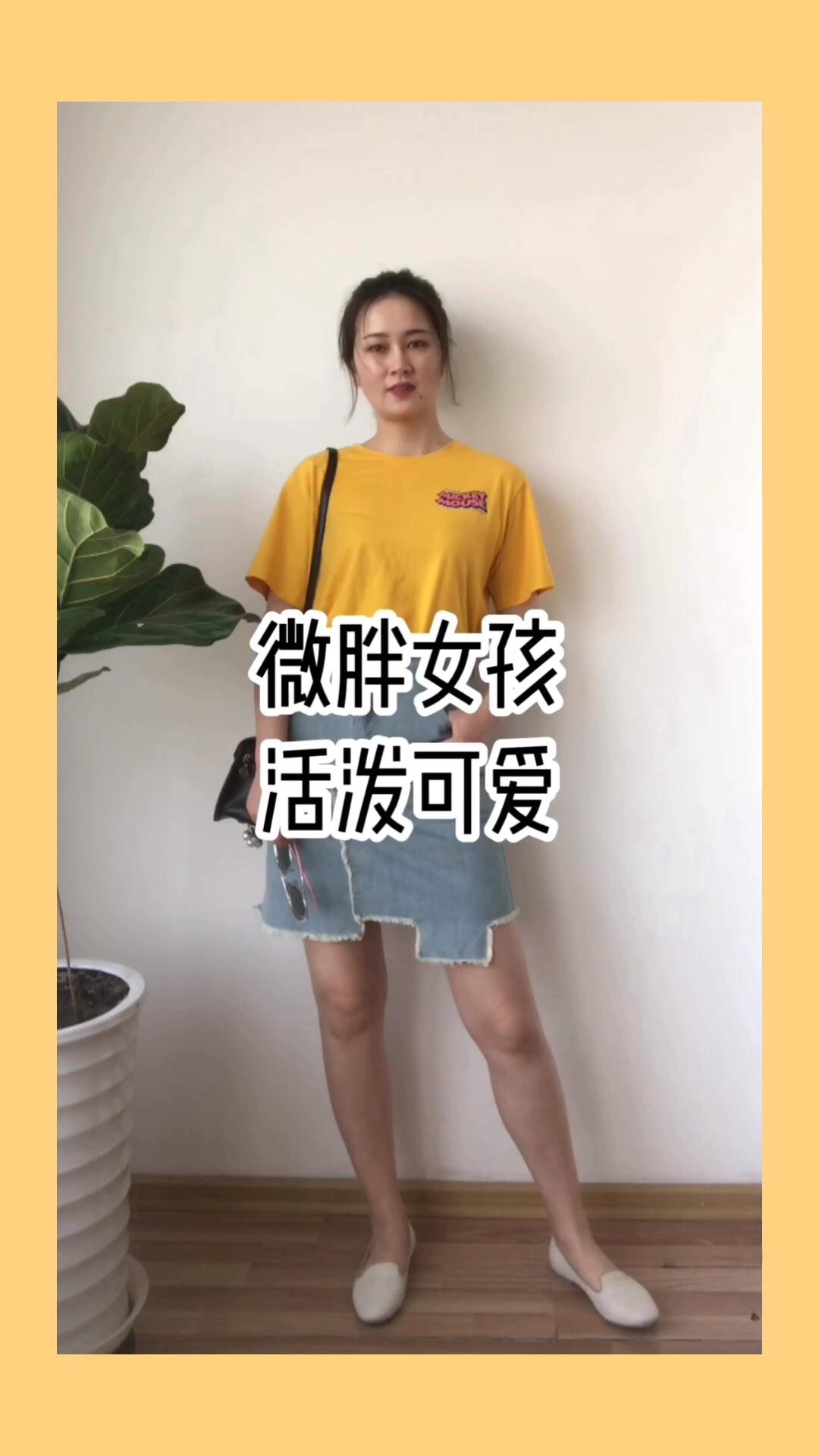#贫民窟女孩的穿衣经get#  黄色巨显白 超有设计感的裙子👗 满满活力 满满减龄感 简单的搭配 清爽大气
