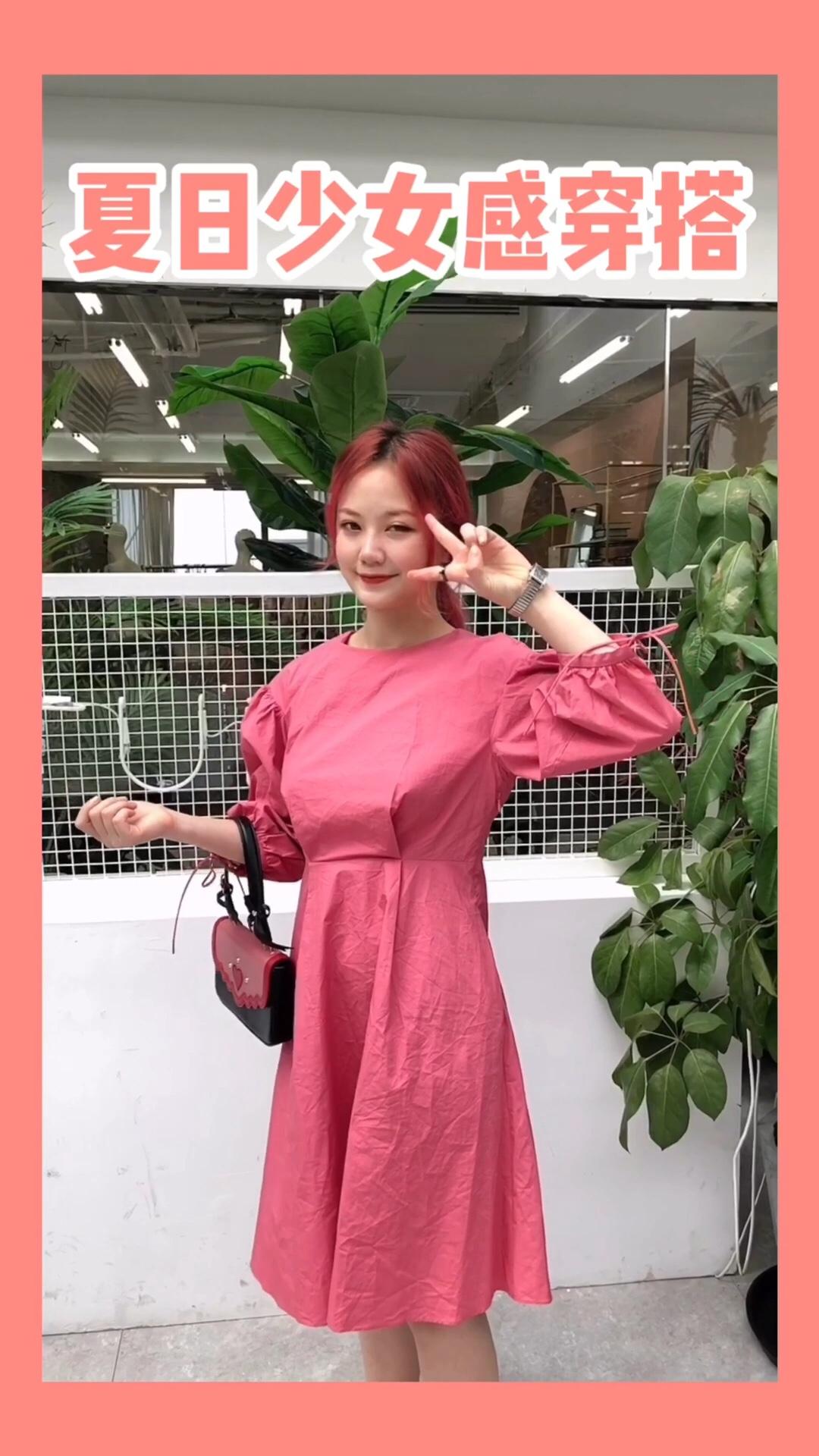#今夏最火:法式少女风,盘它!# 粉色真是我最爱的颜色啦 满足我的少女心 这款茶歇裙的粉色真的超级显白哦 泡泡袖的设计也特别可爱 后背还有微露设计哦 包包上面俏皮感十足的🎀和精致独特的💗 都特别的少女