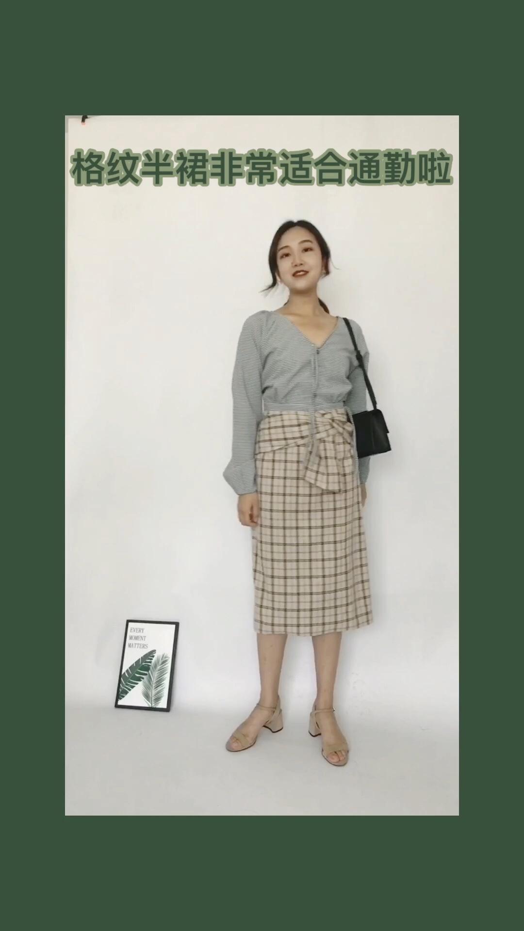 #你的毕业旅行箱缺了这条裙子!# 每日穿搭 清新的绿色系是夏日必备啦 格纹很有复古感 和格纹裙相互呼应 这套很显瘦呀