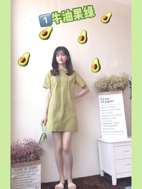 #水蜜桃季,穿成这样才讨喜!#水果搭配夏天就是多彩 1⃣️牛油果绿连衣裙🥑 绿色衬衣裙A字版型不挑身材,腰上有肉的mm也可以入手啦,乖乖领可爱清新,最赞的是这个颜色哟特别适合夏天 2⃣️蜜桃粉格子衬衫裙🍑 粉色格子连衣裙,也是不紧身的收腰,不会把肉肉挤出来哟,网红同款 3⃣️黑白小女人连衣裙♥️ 黑白搭配经典时尚,乖乖领可爱,灯笼袖设计有拜拜肉的mm快也入手,无敌显瘦 4⃣️香蕉黄连衣裙🍌 黄色对黄皮也是友好地,田园风格清新 爱啦爱啦💗