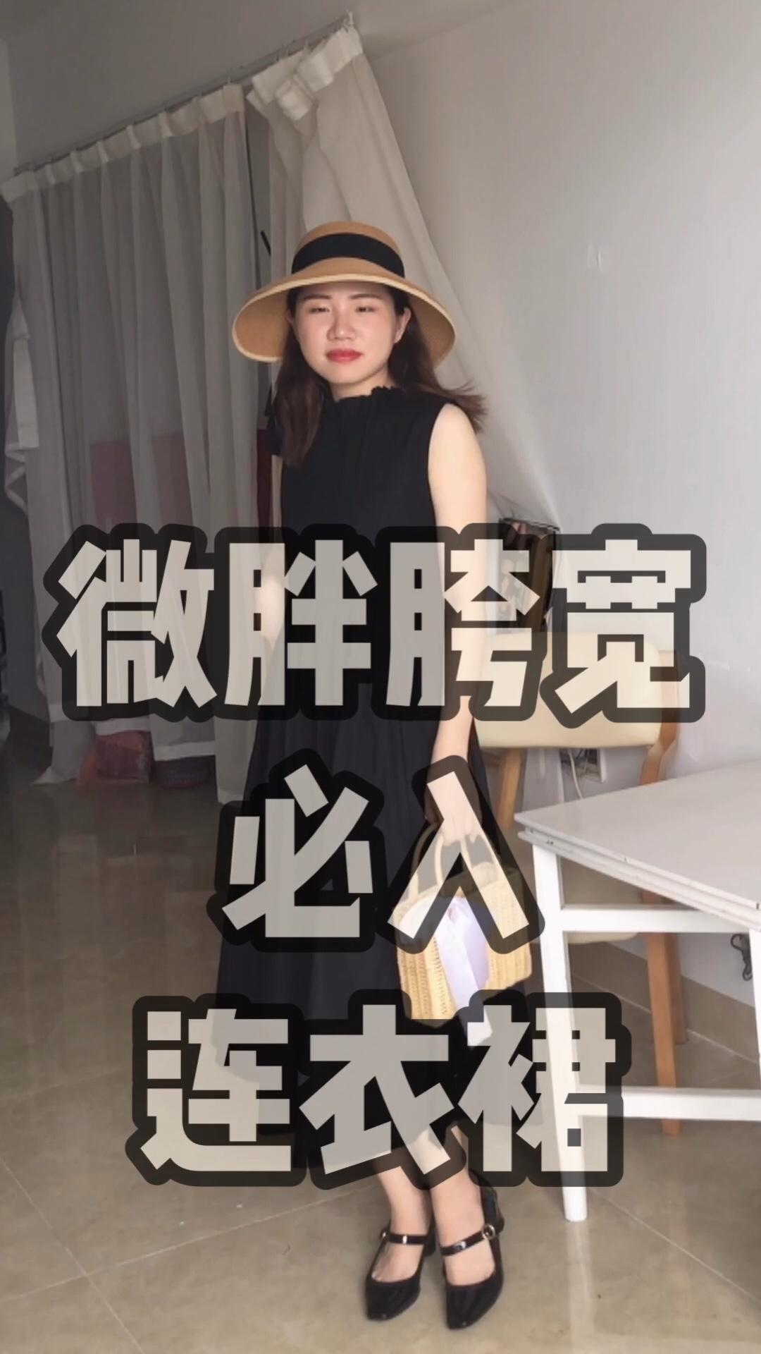 胯宽女生必入连衣裙!黑色压褶无袖连衣裙 炒鸡赫本风风的一款裙子 很有气质 裙摆很大 穿起来很特别 也很有气场哦#提问:夏日如何穿出富家女感?#