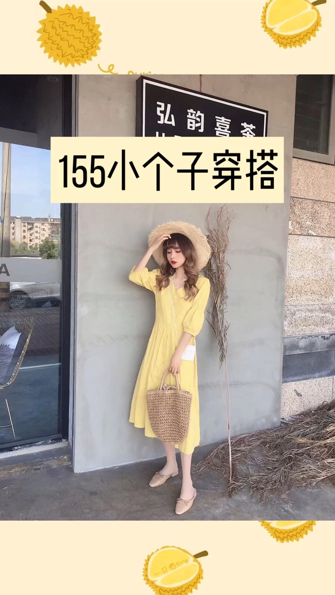#夏天闹衣荒?101套裙裙照着穿!#超级显白的黄色连衣裙安利给你们哦~这件裙子之前被很多人要链接因为真的太好看!整体的版型也是属于非常显瘦的那种~怎么搭配都好看系列
