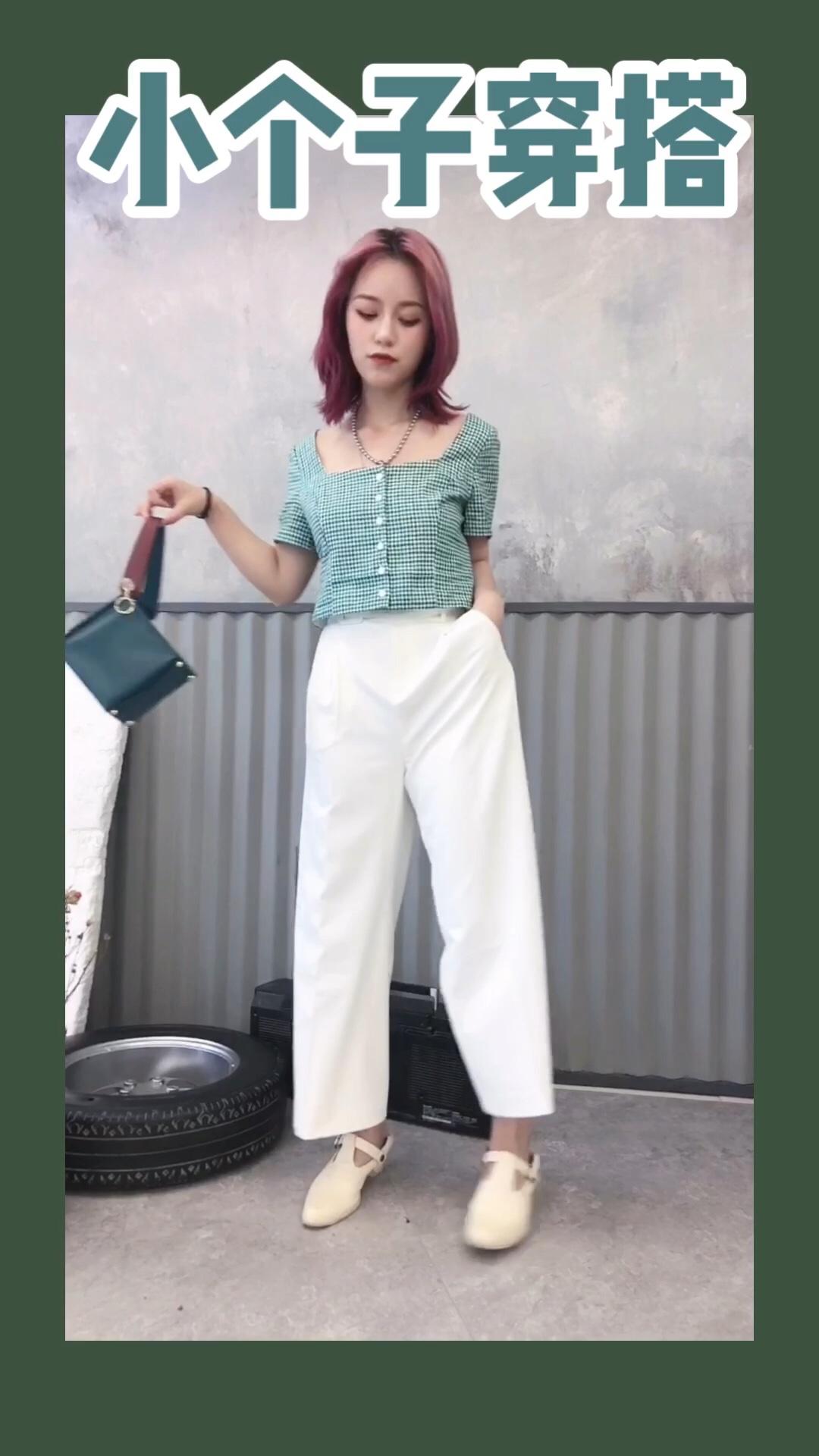 #上衣短一截,两米长腿新捷径# 上衣:UR 裤子:eifini 包包:Warm Studio 短款上衣总是很显高 清新的绿色还很显白哦 这条裤子真的很推荐和我一样梨形身材而且假胯宽和屁股肉的女生们 版型真的太好了 简直神裤! 包包是古良独立设计的 方形包包设计很独特而且可以装很多东西哦