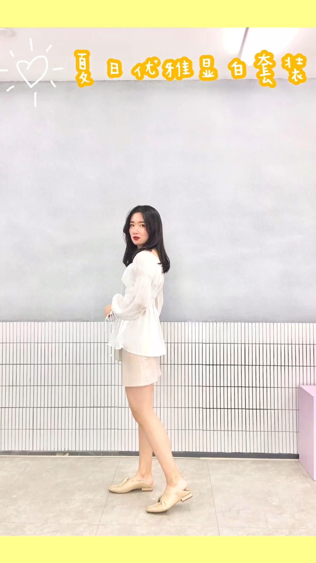#夏季显白色穿搭,白到你反光!# ☁️☁️☁️夏日防晒显白必备☁️☁️☁️ ☁️超级有设计感的上衣 我爱了你随意 高腰的设计 显的很瘦哦 ☁️包臀裙的搭配 很好的显现身材哦 秀身材就穿这一套 显白好看哦 裙子:雪梨 上衣:林珊珊