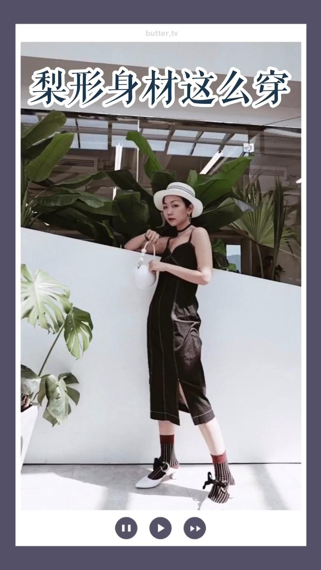#6月剁手清单!性价比超高!# 简单连衣裙搭配白色大檐帽,更有气质~