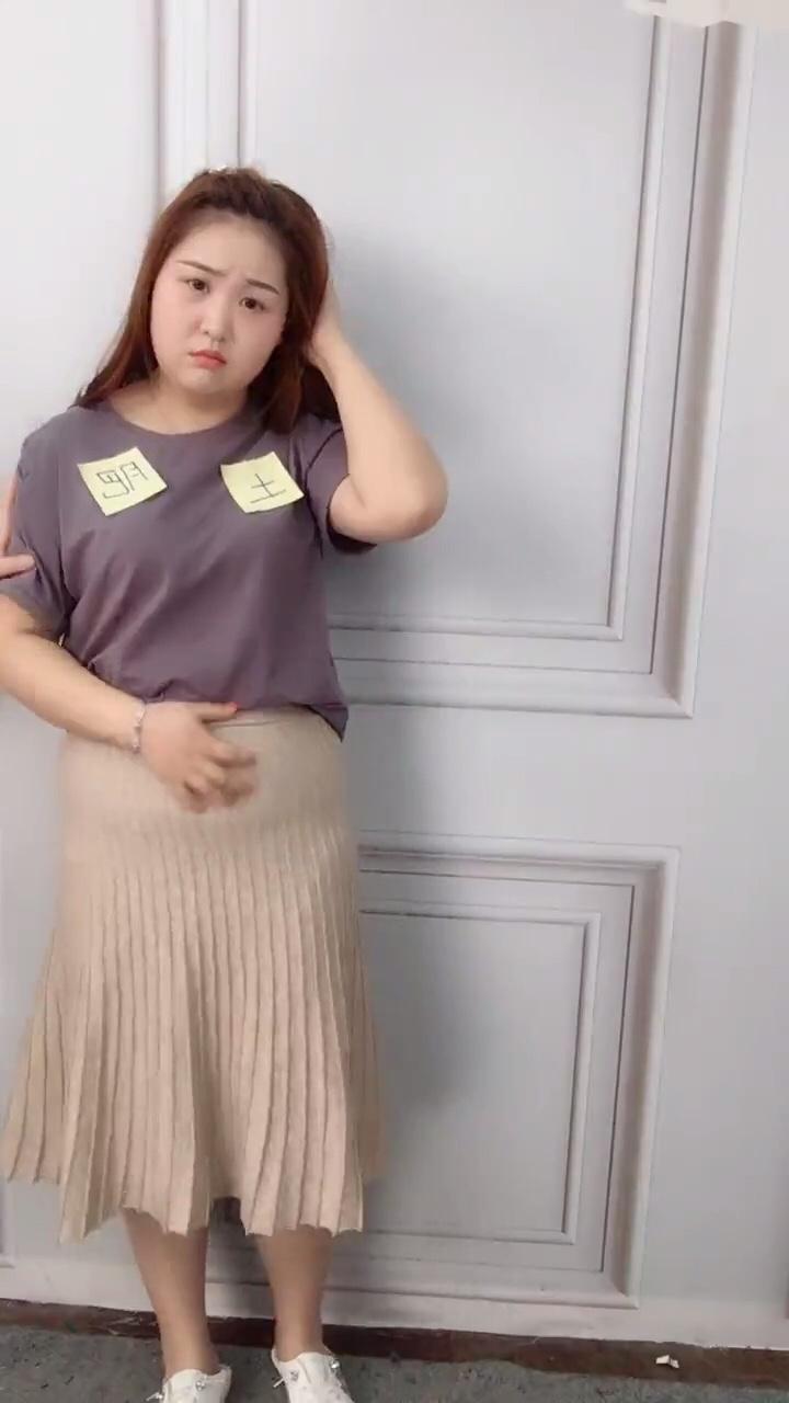 被同事嘲笑土肥圆?胖女生也要学会穿搭,不然怎么发现自己也很美 #关注我 #显瘦才是夏日终极目标鸭#