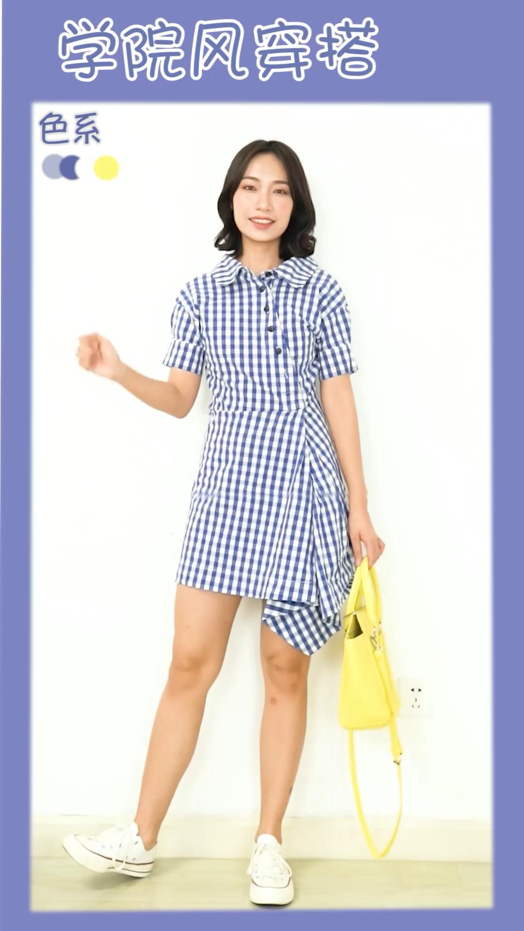 #小个子穿什么一键拉长比例# 今天分享一款学院风穿搭~ 蓝白色格子连衣裙,俏皮减龄,领口设计非常有趣,可以稍微解开两个扣子,露出锁骨,很性感,也可以和我一样都扣起来,也非常俏皮,裙摆不规则的设计增加时髦度,高腰短款很适合小个子,可以一下子拉高腰线露出大长腿~