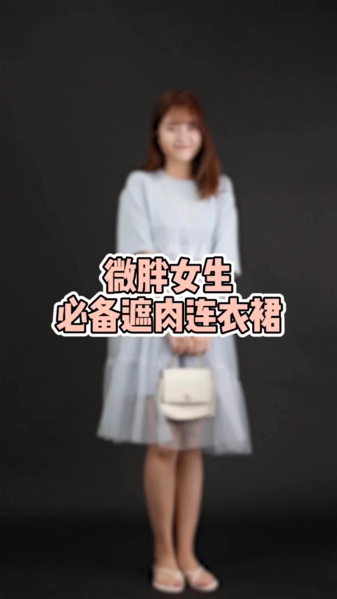 我不胖,我只是美得有点膨胀😄#炎夏宜恋爱,穿衣宜裙纸~#