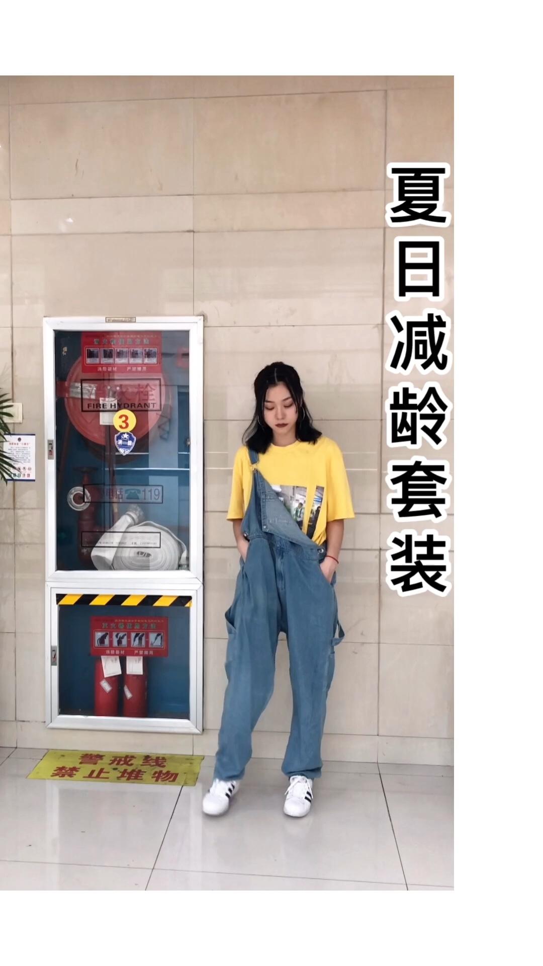 #成功减龄,做有故事的女同学# 炒鸡宽松的背带裤,180斤也可以穿得下!老友记同款,很复古!一条背带挂下,不用规整的全部背上,随意慵懒。黄色+蓝色亮色入夏,减龄效果明显!