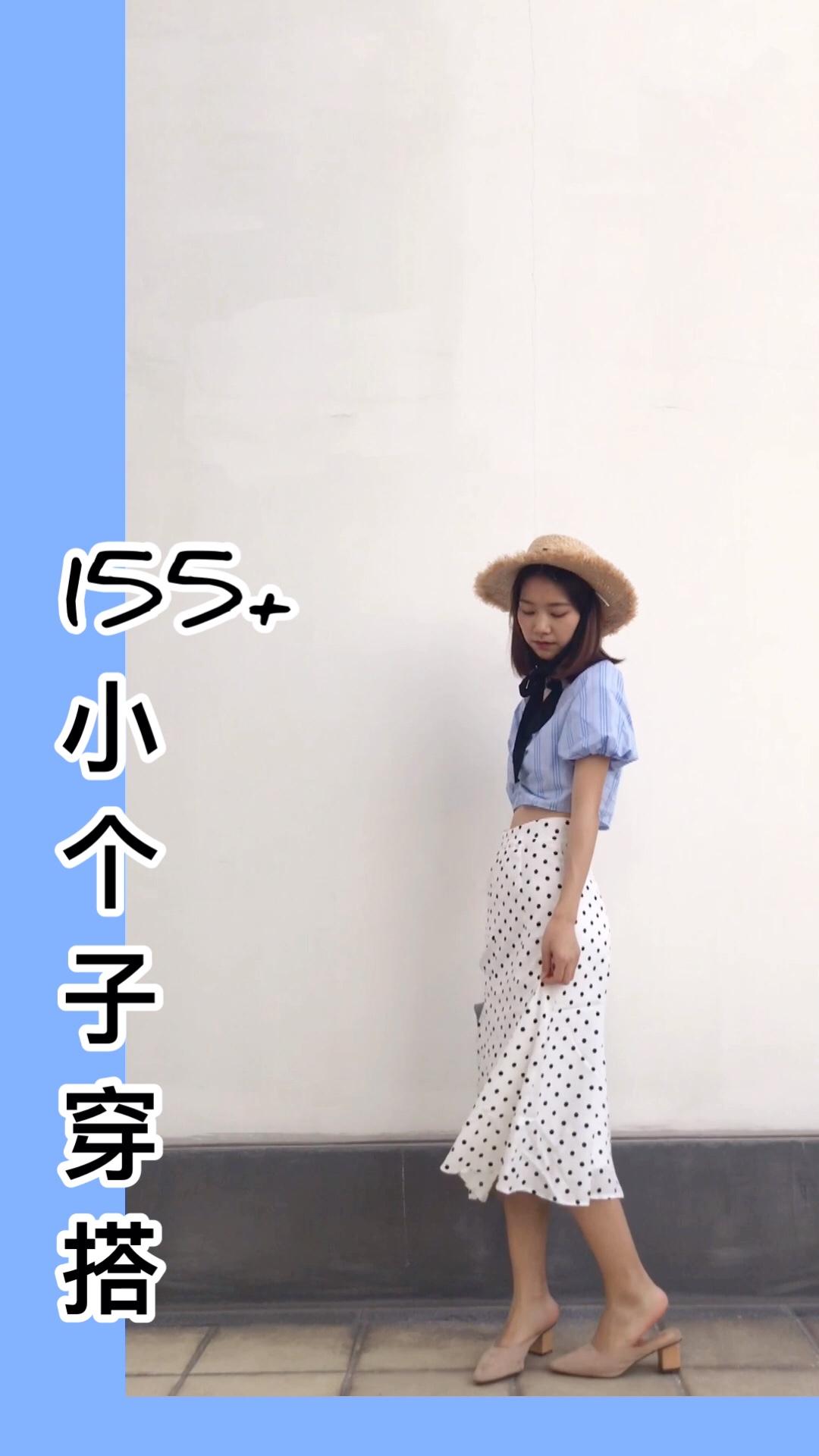 #小个子穿什么一键拉长比例#  夏天怎么也少不了一件清清爽爽的蓝色上衣 袖子有点泡泡袖的感JIO,但整体比较收,不会太蓬,这样不会显得肩宽 搭配一条白色波点半身裙,性感又女人味十足 今年这种小巧短短的款式真的很流行 销售也不挑人,还能拉长身材比例,满昏推荐