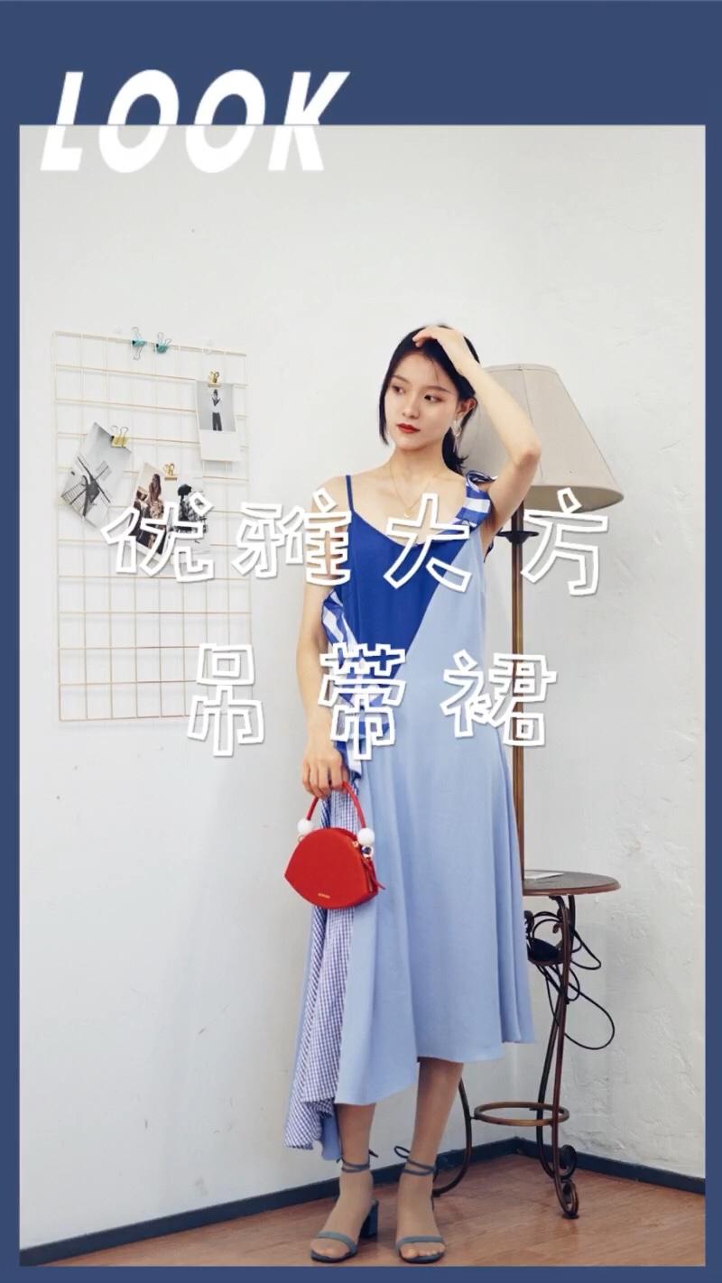 #蘑菇街新品测评# 蓝色格纹拼接连衣裙 设计感超级棒 不对称的款式灵动又时髦 优雅大方又温柔得体