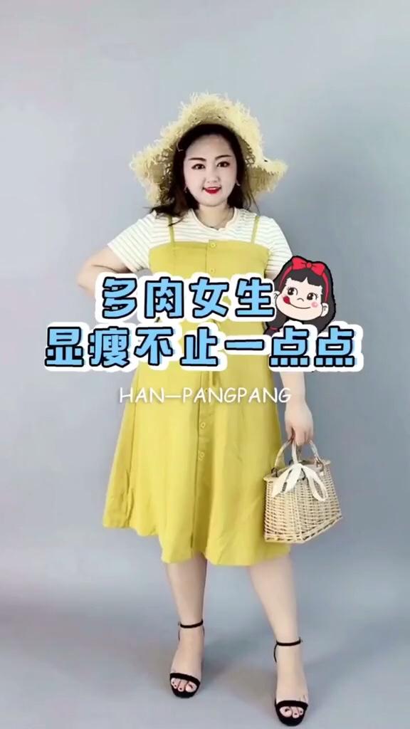 超级好看的黄色仙女裙 很仙很气质的一款哦 露出性感的肩膀裙摆是小A裙摆,好看又遮胯!价格128RMB,买它!#150斤到90斤!微胖mm购物车公开#