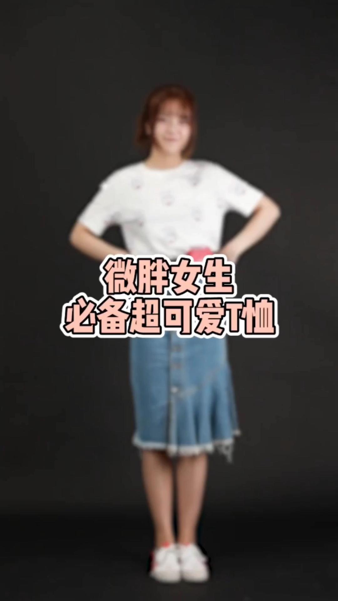18岁喜欢我的衣服,30岁再穿又有什么意义?#志林姐姐的大长腿我也可以有!#