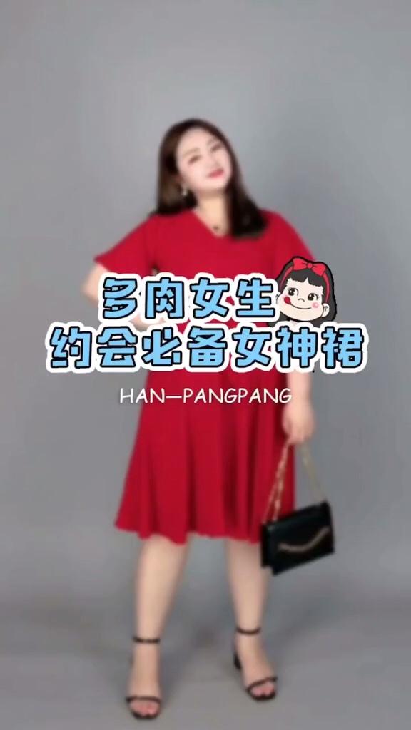 #减肥太难了,显瘦穿搭Help me!# 夏天需要一条亮色系半裙 这条裙子现在在降价超划算可以入哦 红色半裙本身很亮眼 上身选择搭配了条纹一字肩 简单又有细节感 清凉又美腻!