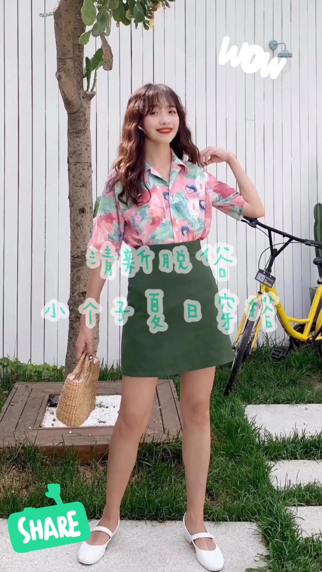 """#夏日消暑解热要靠""""绿""""# 💚❤️💚❤️可可今日look分享 花衬衣➕绿色半裙 怎么显腿长怎么穿 怎么显肤白怎么穿 这套搭配绿的炒好看! 清新自然 满满的度假风~ 衬衣面料舒适 夏天穿特清爽 炎热的夏季 让人心旷神怡😁"""