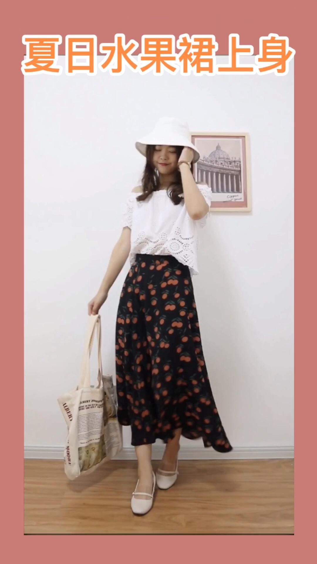#减肥太难了,显瘦穿搭Help me!# 解暑的甜甜水果裙来啦! 橘子花色很可爱,很显白。 一字领的蕾丝上衣有一点度假风,甜甜的感觉,超级百搭,拯救衣橱下装系列。